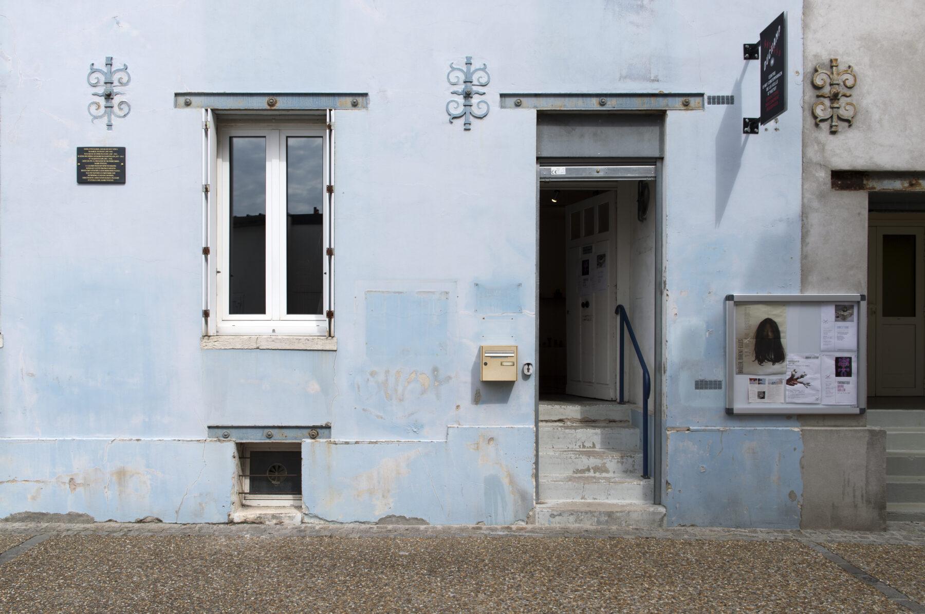 Galerie Duchamp